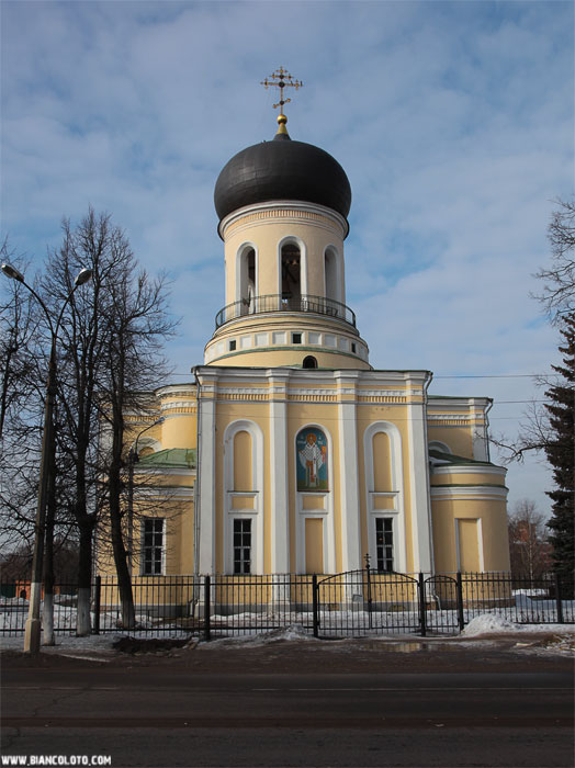 Наро фоминск
