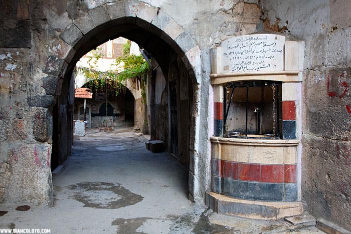 Улицы старого дамаска улицы старого