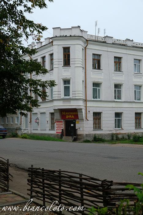 Спасская улица. Углич